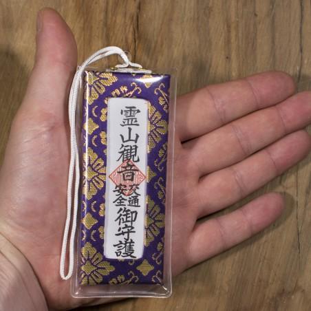 Trafic Omamori (2) * Ryozen-kannon, Kyoto