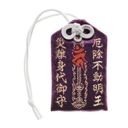 Protection Omamori (1) * Ryozen-kannon, Kyoto