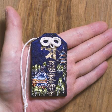 Trafic Omamori (1) * Kōfuku-ji, Nara