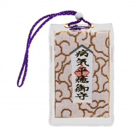 Salud Omamori (1) * Tako-yakushi-dō, Kyoto