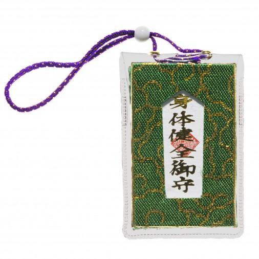Protección (2) * Manzoku-Inari-jinja, Kyoto