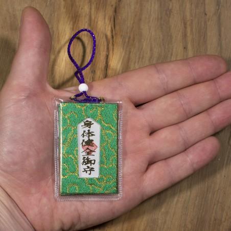 Santé Omamori (3) * Tako-yakushi-dō, Kyoto