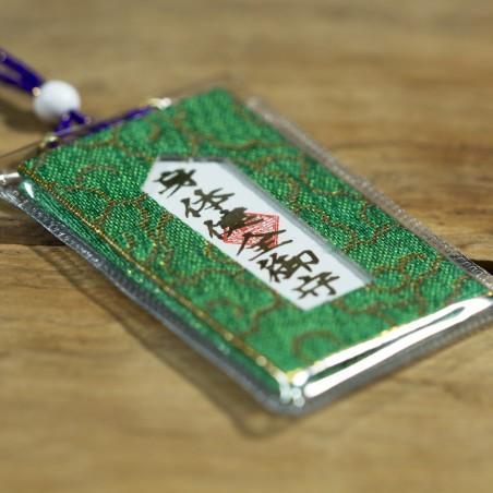 Salud Omamori (3) * Tako-yakushi-dō, Kyoto