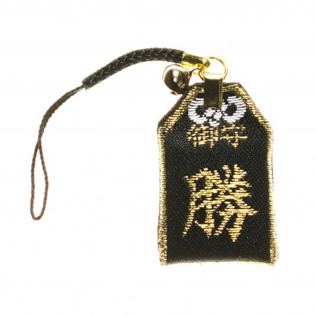 Argent Omamori (1) * Tako-yakushi-dō, Kyoto