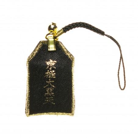 Dinero Omamori (1) * Tako-yakushi-dō, Kyoto