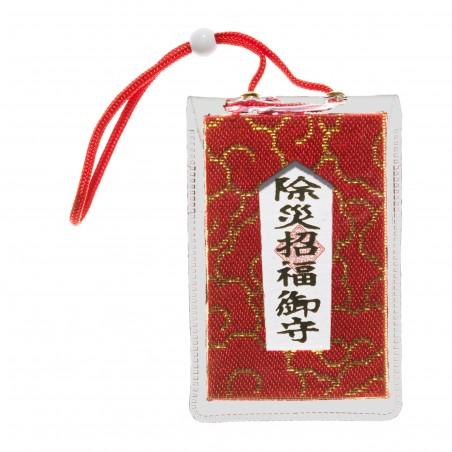 Protection Omamori (1) * Tako-yakushi-dō, Kyoto