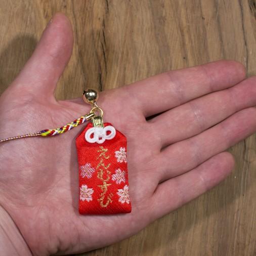 Santé (5) * Kumano-jinja, Kyoto
