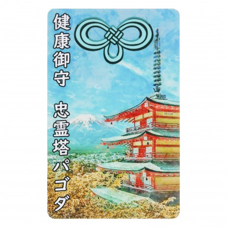 Health (1) * Omamori blessed by monks, Kyoto * For wallet