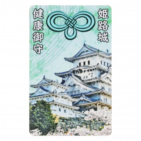 Health (2) * Omamori blessed by monks, Kyoto * For wallet