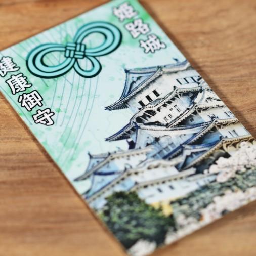 Salud (2) * Omamori bendecido por monjes, Kyoto * Para billetera