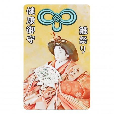 Salute (3) * Omamori benedetto da monaci, Kyoto * Per portafoglio