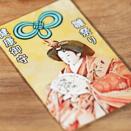 Health (3) * Omamori blessed by monks, Kyoto * For wallet