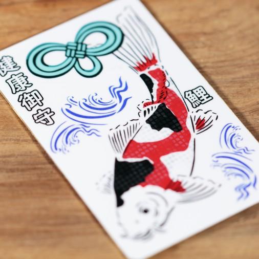 Salud (5) * Omamori bendecido por monjes, Kyoto * Para billetera