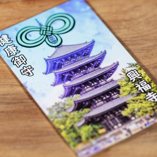 Health (6) * Omamori blessed by monks, Kyoto * For wallet