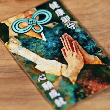 Salud (7) * Omamori bendecido por monjes, Kyoto * Para billetera