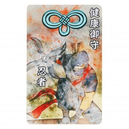 Salute (8) * Omamori benedetto da monaci, Kyoto * Per portafoglio