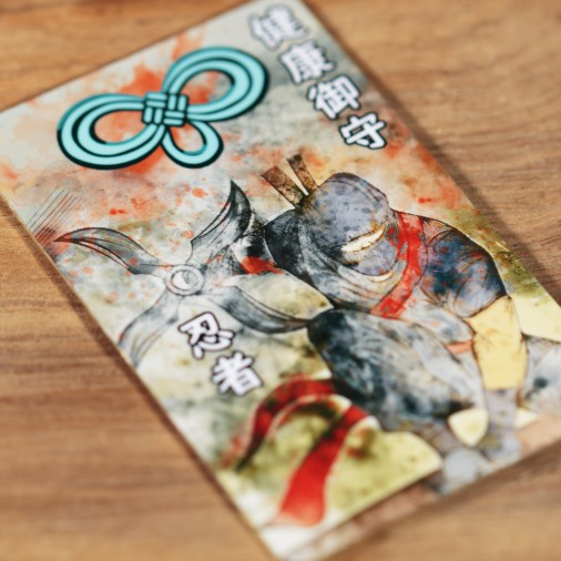 Health (8) * Omamori blessed by monks, Kyoto * For wallet