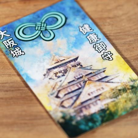 Salute (9) * Omamori benedetto da monaci, Kyoto * Per portafoglio