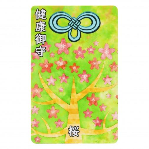 Desiderio (1) * Shirasaki-hachimangu, Yamaguchi