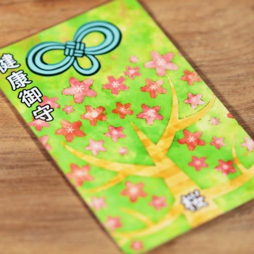 Salud (10) * Omamori bendecido por monjes, Kyoto * Para billetera