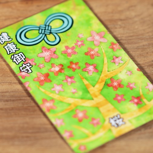 Health (10) * Omamori blessed by monks, Kyoto * For wallet