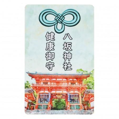 Salud (11) * Omamori bendecido por monjes, Kyoto * Para billetera
