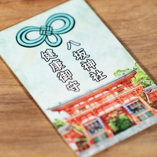 Santé (11) * Omamori béni par les moines, Kyoto * Pour portefeuille