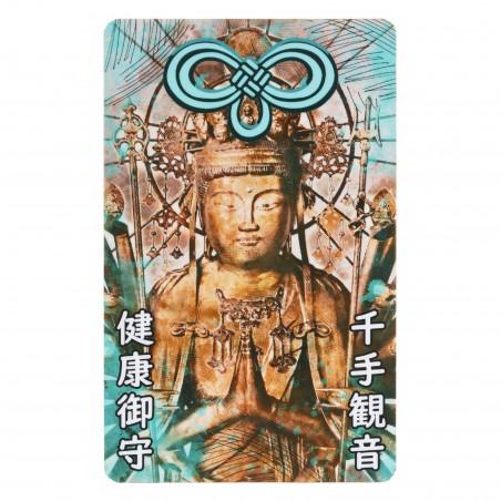 Santé (12) * Omamori béni par les moines, Kyoto * Pour portefeuille