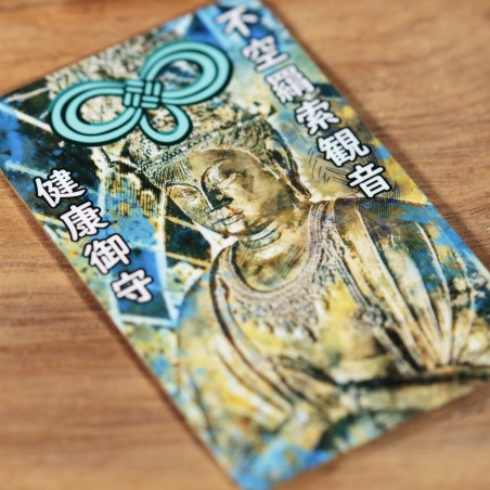 Salud (13) * Omamori bendecido por monjes, Kyoto * Para billetera
