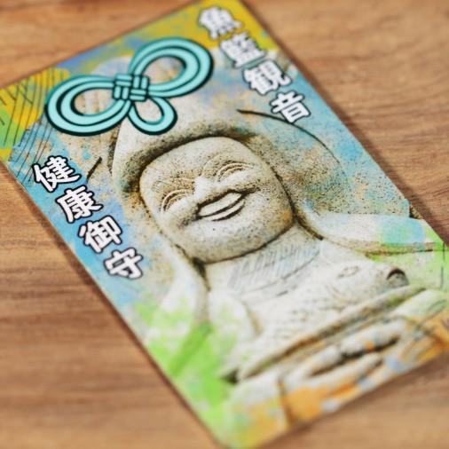 Salute (15) * Omamori benedetto da monaci, Kyoto * Per portafoglio