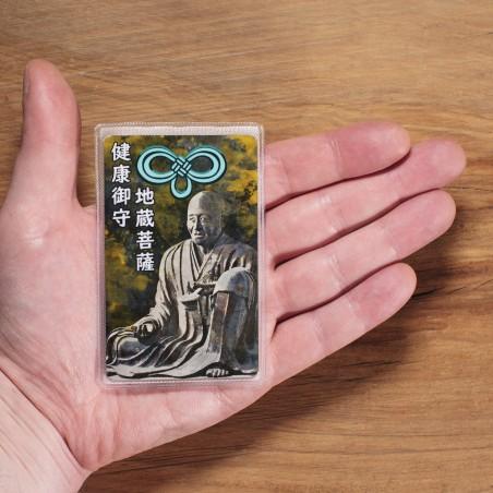 Santé (16) * Omamori béni par les moines, Kyoto * Pour portefeuille