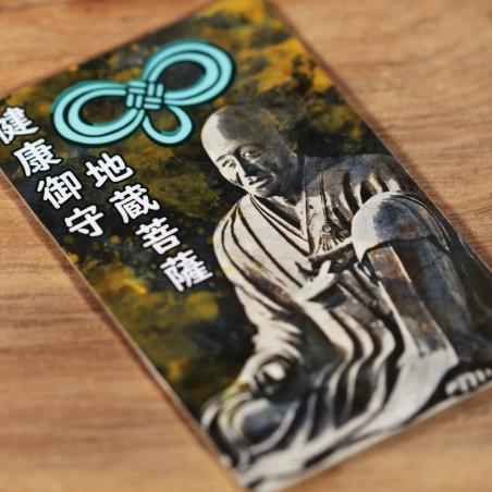 Salute (16) * Omamori benedetto da monaci, Kyoto * Per portafoglio