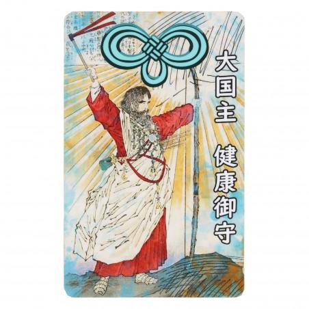 Santé (17) * Omamori béni par les moines, Kyoto * Pour portefeuille
