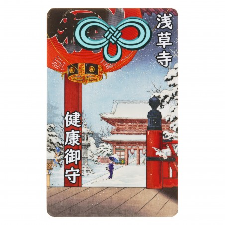 Health (18) * Omamori blessed by monks, Kyoto * For wallet