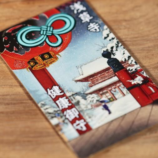 Salute (18) * Omamori benedetto da monaci, Kyoto * Per portafoglio