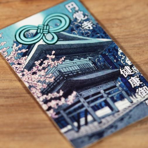 Salud (19) * Omamori bendecido por monjes, Kyoto * Para billetera
