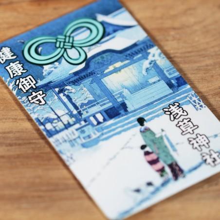 Santé (20) * Omamori béni par les moines, Kyoto * Pour portefeuille