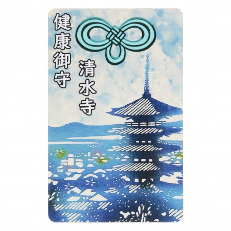 Salute (21) * Omamori benedetto da monaci, Kyoto * Per portafoglio