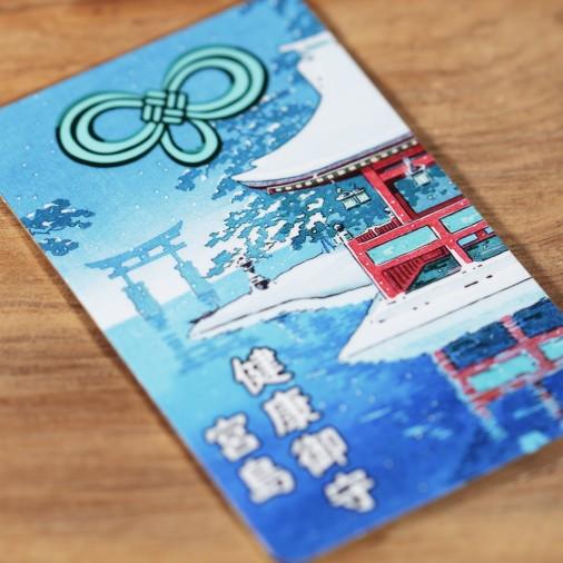 Santé (22) * Omamori béni par les moines, Kyoto * Pour portefeuille