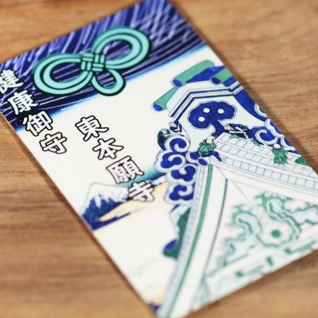 Salute (23) * Omamori benedetto da monaci, Kyoto * Per portafoglio