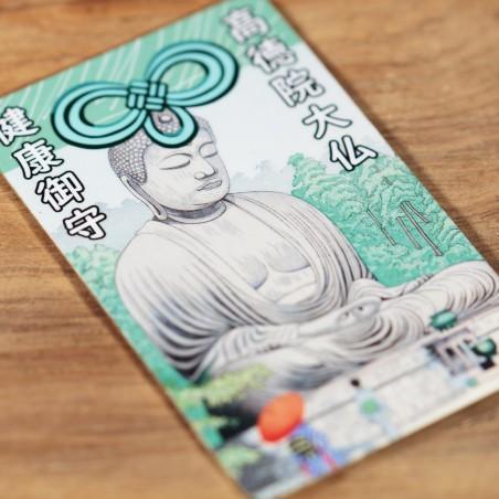 Santé (25) * Omamori béni par les moines, Kyoto * Pour portefeuille