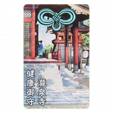 Health (26) * Omamori blessed by monks, Kyoto * For wallet