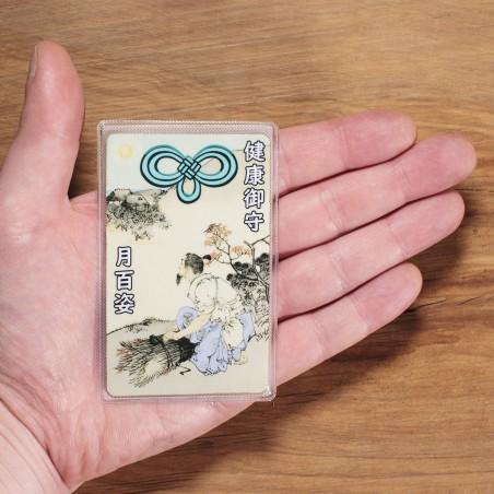 Salute (27) * Omamori benedetto da monaci, Kyoto * Per portafoglio