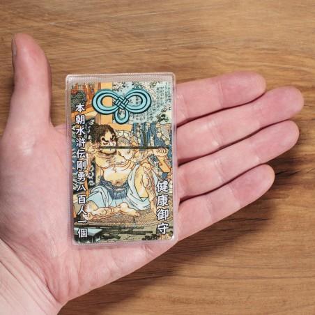 Salud (28) * Omamori bendecido por monjes, Kyoto * Para billetera