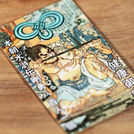 Salute (28) * Omamori benedetto da monaci, Kyoto * Per portafoglio