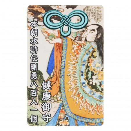 Salud (29) * Omamori bendecido por monjes, Kyoto * Para billetera