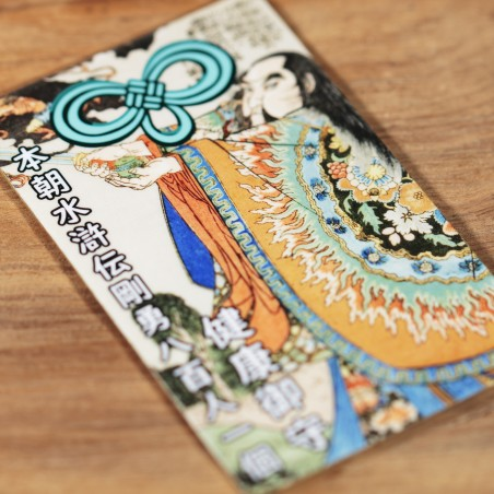 Santé (29) * Omamori béni par les moines, Kyoto * Pour portefeuille