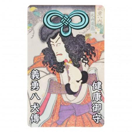 Santé (30) * Omamori béni par les moines, Kyoto * Pour portefeuille