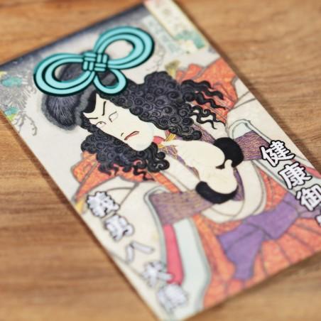 Salute (30) * Omamori benedetto da monaci, Kyoto * Per portafoglio
