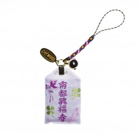 Desiderio Omamori (3) * Kōfuku-ji, Nara